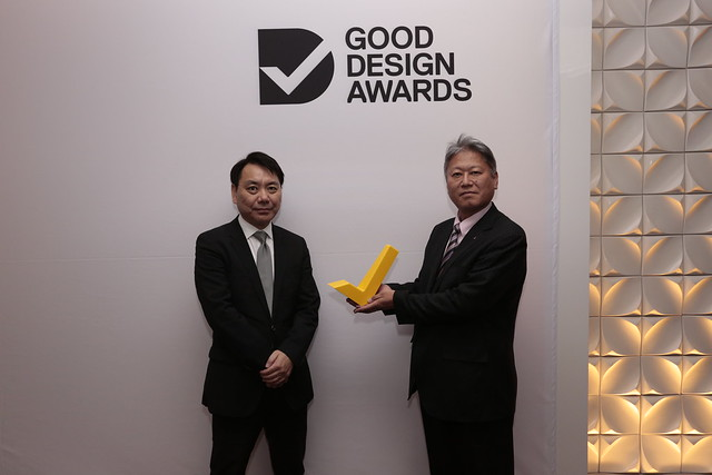 Aust-Good-Design-Award-2.jpg