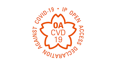 covid ip open access thumbnail
